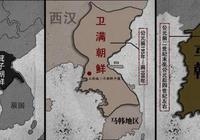 韓國和朝鮮歷史就這麼簡單:大部分都有中國血統