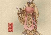 漢朝第二十五位皇帝——漢靈帝劉宏