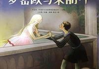 超脫凡情的愛戀-《羅密歐與朱麗葉》