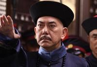 此人是曹操的後代,一生輔佐清朝三位皇帝,成為道光最倚重的大臣