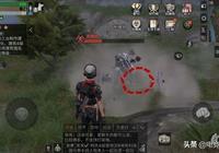 《明日之後》秋日森林已經被北方帝國滲透了?玩家找到了證據!