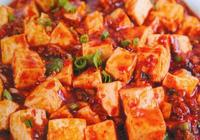 川菜麻婆豆腐