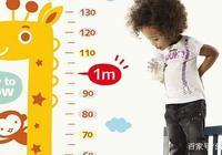 想要孩子長得高,只是吃的好並沒有用!這點做對了嗎?