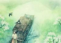 醉後不知天在水——中國歷史上七首如畫般美麗的經典詩詞