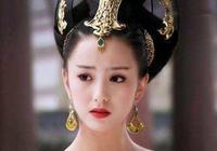 歷史上赫赫有名的美女皇后,卻用卑劣手段害的皇帝斷子絕孫