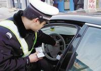 車上這些東西,並不實用,還可能會導致被扣分罰款