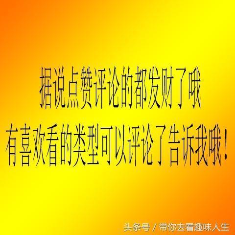 """""""劉爺爺,我想學武,可……可你們不教我,我……我這才偷學的"""""""