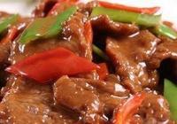 七味醬、圓蔥豆豉醬、砂鍋豆角醬、有機花菜醬、自制羊排醬