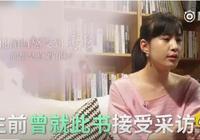 臺灣美女作家林奕含自殺,讓我意識到保護孩子身心的重要性