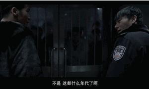 《白夜追凶》VS《無證之罪》告別選擇障礙,我來告訴你看哪部!