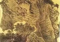 山水名畫的各種皴,原來真的可以有