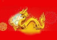 恭迎龍王供養日,加入龍王財富功德簿,保佑您財源滾滾,吉祥安樂