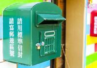 2017中國郵政考試:筆試現場安排是怎樣的?