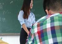 遇到這樣的老師,你還不好好學習?