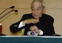 南懷瑾:人為什麼會短命?全世界只有中國文化才有,最特別的道家