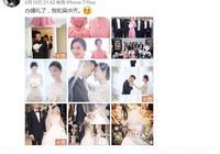 楊子珊大婚,公佈的方式很帥氣