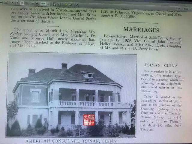濟南圖記 | 老照片中的濟南外國領事館