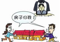 房產繼承有細規 怎樣辦理房產繼承公證?