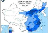 寒潮藍色預警繼續發佈 雨、雪、大風齊上陣