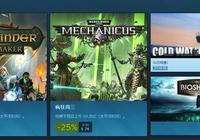 Steam瘋狂週三特惠:2K19領銜,各色遊戲開年迎來歷史新低