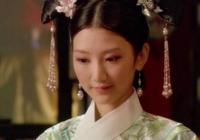 《甄嬛傳》5大女配,個個高顏值,今都逆襲成當紅小花旦