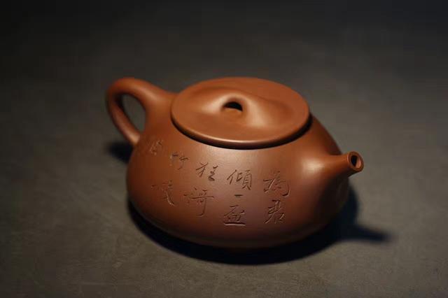 茶經,茶功用