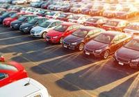 國家補貼也到位了,經銷商降價也降了,為何就是沒人去買車呢?