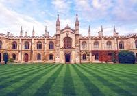 劍橋大學申請條件~