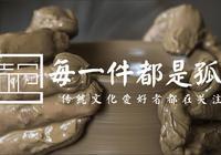 十分鐘帶您閱盡中華陶瓷史(建議收藏)