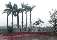 更新|錢江晚報記者探訪南科大 原賀建奎辦公室已被封