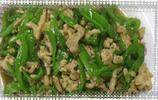 青椒炒肉絲我是這樣做的:青椒炒肉絲,才不是青椒加肉絲那麼簡單