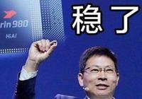 雷軍驍龍710手機僅1399元,而vivo X27竟要3598元,CPU不重要嗎?