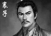 智氏覆亡——春秋霸主晉國,後來是怎麼沒的?(二)