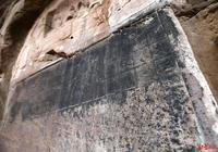 一塊絕世古碑 在成都龍泉山上低調了1400多年