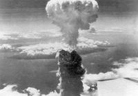 原子彈是怎樣被髮明出來的?