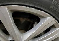新蒙迪歐換剎車片後,剎車變低了怎麼辦?