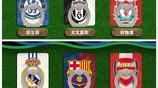 皇馬成為21世紀獲得歐冠冠軍最多的球隊