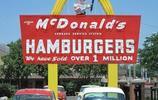 """'金拱門'和""""麥當勞"""""""