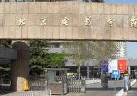 2020年考北京電影學院必讀我憑什麼能考上北京電影學院導演專業