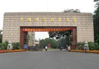 當年如果中國科技大學選擇安慶,現在的安慶會是怎樣?