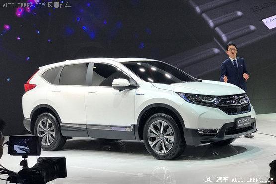 本田CRV2017新款上市報價 本田CR-V最新配置公佈