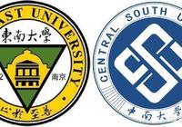 東南大學和中南大學,這兩所學校的工科誰更厲害?