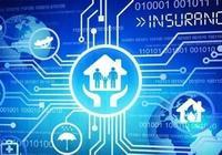 全球保險業巨頭在關注什麼?聚焦首屆互聯網保險會議8大熱點