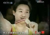 體操界風雲人物訪談:體操界全能冠軍的體操夢!