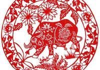 虛空藏菩薩:61年、73年、85年屬牛的人都應該看看