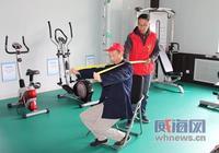 合慶社區設了康復站 殘疾人可在家門口訓練