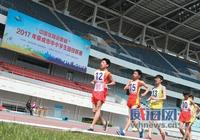 榮成中小學生田徑運動會舉行