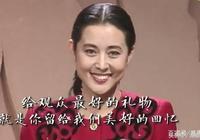 """倪萍年輕時有多美?相貌不輸陳紅、范冰冰,堪稱""""大陸版王祖賢"""""""