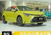 全球銷量最高車型終於換代!TNGA+混動系統 還能繼續當王者嗎?