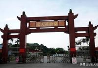 文天祥不是吉安縣人嗎?為什麼海豐縣也有一個文天祥公園.